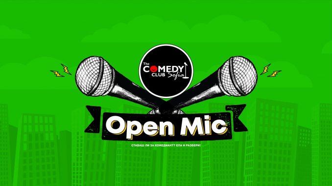 open mic sofia Moskovska 3 show